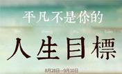 长沙雅美教师节期间凭教师证可999元除皱 麻辣教师从此开始