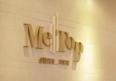韩国美妙(MeTop)整形外科