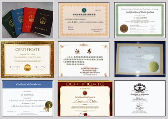 张立彬院长在学术领域取得了许多荣誉与奖项