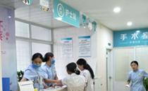 南阳艾美整形医院护士站