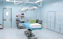 南阳天后整形医院手术室