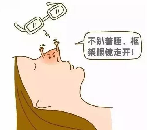 睡觉的时候不能趴着睡,并且不要佩戴框架眼镜,避免鼻部受到挤压