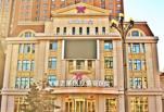 青海米澜之星医疗美容医院