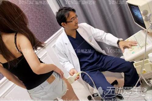 超音波脂肪检测