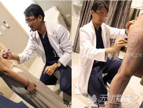 制定手术方案