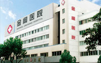 苏州金阊医院整形科外观