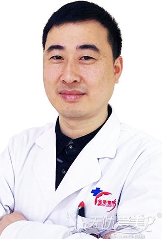 唐山金荣注射医生王洪峰