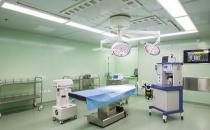 大连天俪整形医院手术室