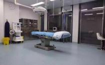 长沙彭栋梁整形手术室