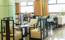 东北国际整形美容医院休息区