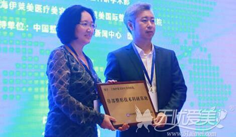 上海伊莱美是国内科普鼻整形技术基地