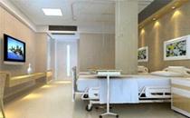 乐山圣美罗医疗美容病房