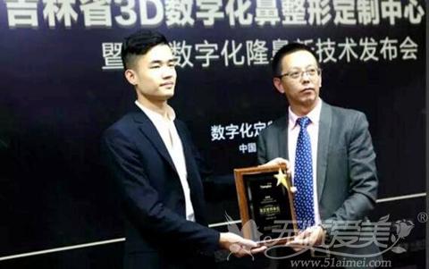 中妍美容医院被授予3D数字化隆鼻指定医院