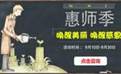 北京新星靓九月惠师季 面部脂肪移植仅需8800元还有专家亲诊