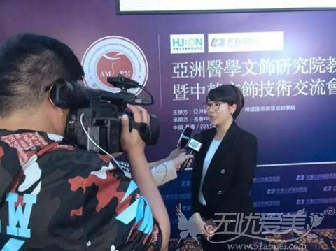 韩国汇恩美容培训学院院长接受记者采访