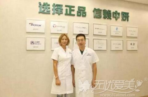 中俄国际抗衰创新技术交流会·