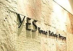 韩国耶斯(YES)整形医院
