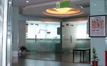 绍兴越中口腔医院VIP诊室