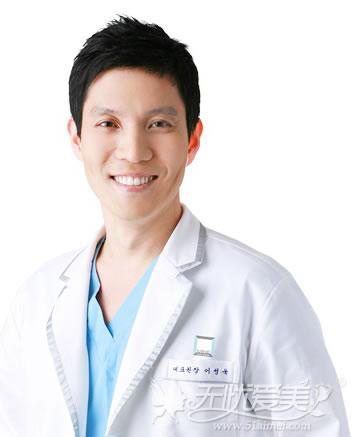 李圣郁 韩国麦恩整形外科代表院长