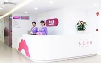 东莞时光整形医院护士站