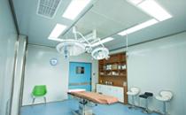 江油茗汇整形手术室