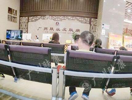 广东皮肤病医院 广州最好的皮肤医院 广州皮肤专科医院