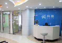 南京科雅口腔诊所