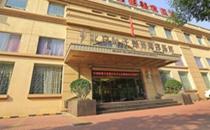 北京叶子整形医院大楼