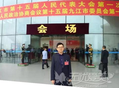九江华美创始人詹领