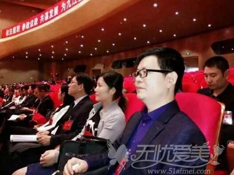 詹领院长在九江第十五届一次会议现场