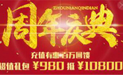 太原丽都周年庆典整形优惠10月20日开幕 980元大礼包等你抢