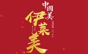 上海伊莱美10月整形优惠价格表 韩式生科假体隆鼻5800元
