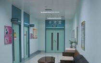 东莞康华医院整形医院手术室