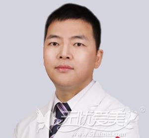 陈伟 西安高一生自体脂肪丰胸专家