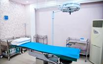 吉安保士整形医院手术室