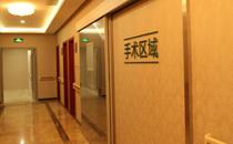 北京知音整形手术区