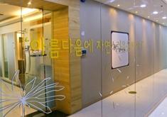 韩国维摩整形医院
