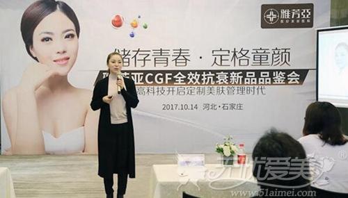 伊杜娜国际副总经理刘洋
