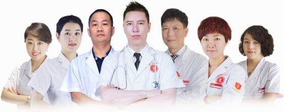 惠州瑞芙臣有实力雄厚的整形美容医师团队