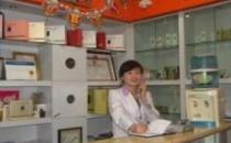 西宁韩亚医疗美容咨询处