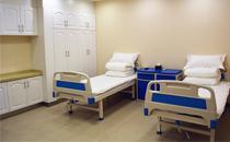 北京柏丽整形VIP病房