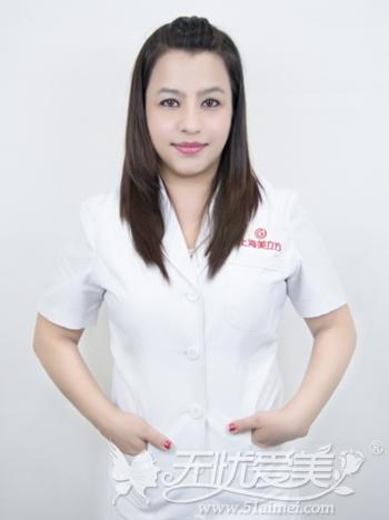 迪娃 上海美立方激光美肤医生