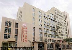 上海交通大学医学院附属第九人民医院美容外科