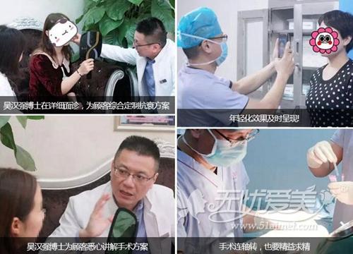 吴汉强坐诊郑州东方整形
