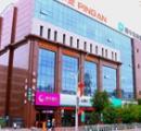 西宁康华整形医院大楼
