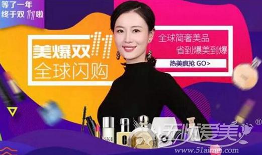 郑州东方整形双11整形优惠活动