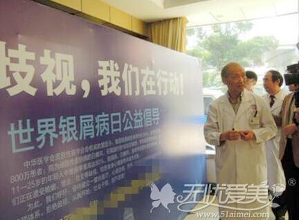 驻马店华山医院开头银屑病干预热线