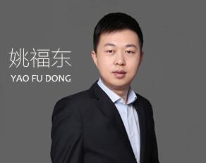 姚福东 南京美梯整形医院专家