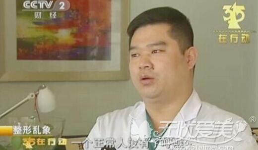 北京煤炭总医院麻醉医生赵春雷医生