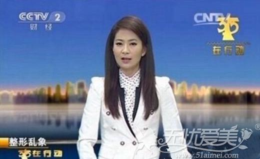 央视采访北京煤炭总医院麻醉专家赵春雷
